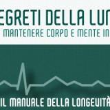 banner-giunti-i-segreti-della-lunga-vita-9lsyg996